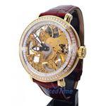Aqua Master Mechanical Skeleton Diamond Watch W #203-2 2