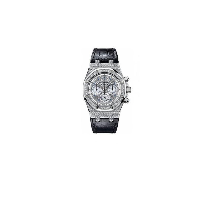 Audemars Piguet Royal Oak Mens Watch 260 54881 1